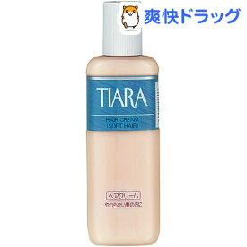資生堂 ティアラ ヘアクリーム ソフトヘア(150mL)【ティアラ】