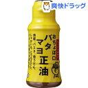 正田 おちょぼ口バタマヨ正油(150mL)