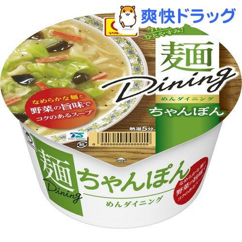 マルちゃん 麺ダイニング ちゃんぽん(1コ入)【マルちゃん】
