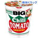 【訳あり】カップヌードル チリトマトヌードル ビッグ(1コ入)【カップヌードル】
