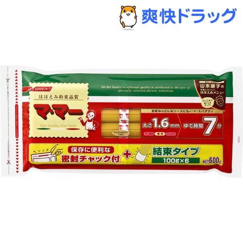 マ・マー チャック付結束スパ 1.6mm(600g)【マ・マー】