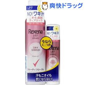 レセナ ドライシールド パウダースプレー フルーティフローラル ペア(135g+45g)【REXENA(レセナ)】