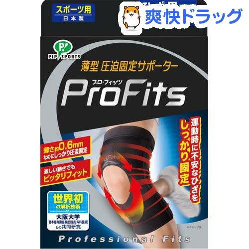 ピップスポーツ 薄型圧迫サポーター プロ・フィッツ ひざ用 LLサイズ(1枚入)【プロフィッツ】