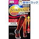 スリムウォーク メディカルリンパソックス ショートタイプ ブラック S〜Mサイズ(1足)【ftcare_1】【スリムウォーク】…