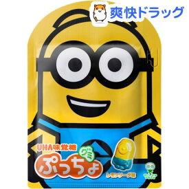 ぷっちょグミ ミニオン 第2弾(24g)【UHA味覚糖】