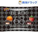【期間限定】チロルチョコ ブラック68(8コ入)