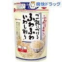 ヤマキ ご飯にかけるふわふわいわし削り(25g)