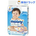NEWムーニー エアフィット テープ Mサイズ(64枚入)【moon01】【mnm8】【ムーニー】
