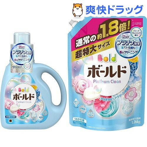ボールド プラチナピュアクリーンの香り 本体+つめかえ用 超特大サイズセット(1セット)【pgstp】【ボールド】