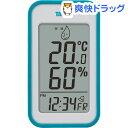 タニタ デジタル温湿度計 ブルー TT559BL(1コ入)【送料無料】