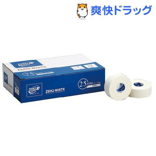 ゼロ・ホワイト コットンバンデージ 非伸縮 25mm*13.75m(12巻)【ゼロテープ(ZERO TAPE)】【送料無料】