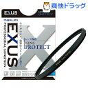 マルミ EXUS レンズプロテクト 72mmプロフェッショナルタイプ(1コ入)【送料無料】