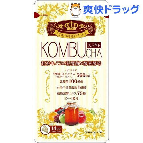 コンブチャ(350mg*42粒)【YUWA(ユーワ)】