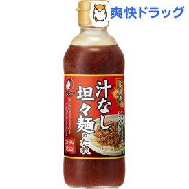 オタフク 広島 汁なし坦々麺のたれ(340g)