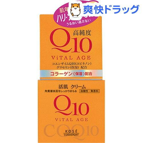 バイタルエイジ Q10クリーム(40g)【バイタルエイジ】