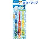 子ども歯ブラシ 園児用 キャップ付 プラレール15 TB5T(1セット) ランキングお取り寄せ