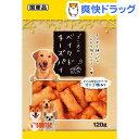 サンライズ ゴン太のベイクドチーズパイ(120g)【ゴン太】[犬 おやつ 国産]