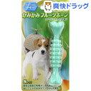 かみかみフルーツボーン メロン Sサイズ(1本入)【170609_soukai】【170512_soukai】【170526_soukai】[犬 おもちゃ]