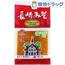 【訳あり】チョーコー醤油 長崎みそ(500g)