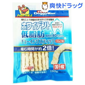 ドギーマン ホワイデント 低脂肪 チューイングスティック ミルク味(160g)【ホワイデント】