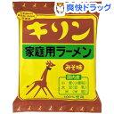 キリンラーメン みそ味 化学調味料不使用(90g)