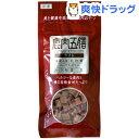 鹿肉五膳 ライト(50g)【鹿肉五膳】