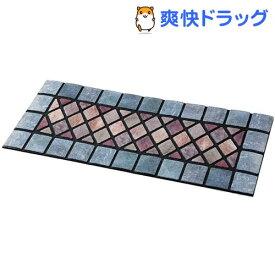 石タイル調の階段マット オーロラタイプ(1コ入)