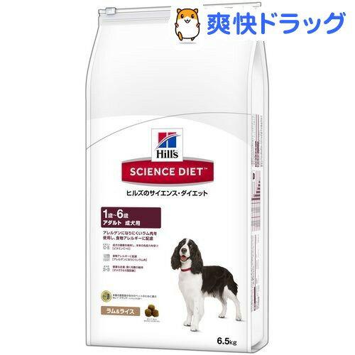 サイエンスダイエット アダルト ラム&ライス 成犬用(6.5kg)【d_sd】【サイエンスダイエット】