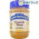 ピーナッツバター&カンパニー ピーナツバター クランチタイム 粒入り(454g)