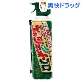 ゴキジェットプロ ゴキブリ用殺虫スプレー(450ml)【ゴキジェットプロ】