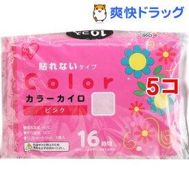 カラーカイロ 貼れないタイプ レギュラー ピンク(10コ入*5コセット)