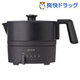 シロカ おりょうりケトル ちょいなべ SK-M151(1台)【シロカ(siroca)】