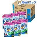アタック 抗菌EX スーパークリアジェル 洗濯洗剤 詰め替え 大サイズ 梱販売用(1350g*6コ入)【アタック】