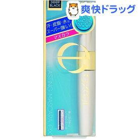 エクセル ロングラスティングマスカラ EX M1(1コ入)【エクセル(excel)】