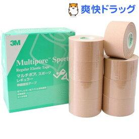 3M キネシオロジー テーピング マルチポアスポーツ レギュラー 37.5mm 2743375(8巻)