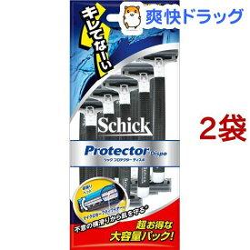 シック プロテクターディスポ(10本入*2袋セット)【シック】