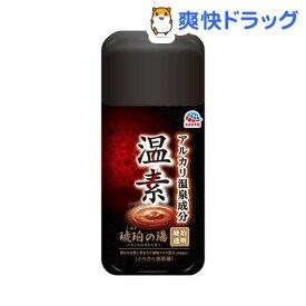温素 入浴剤 琥珀の湯(600g)【温素】[入浴剤]