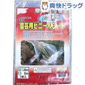 渡辺泰 園芸用ビニールシート 0.1*1.35*5m(1枚入)