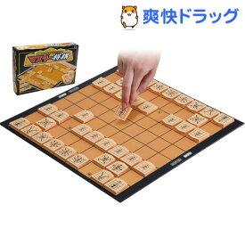 マスター将棋(1コ入)【マスターシリーズ】