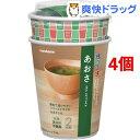 マルコメ カップ フリーズドライ 顆粒 料亭の味 あおさ(2食入*4個セット)[味噌汁]