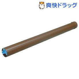 Maki*2収納(まきまきしゅうのう) シングル ブルー(1コ入)【三陽プレシジョン】