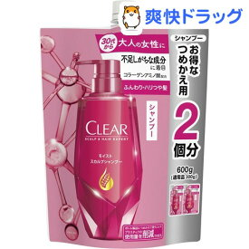 クリア モイスト スカルプシャンプー つめかえ用(600g)【クリア(CLEAR)】