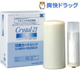浄水器 クリスタル21SDX カートリッジ(1コ入)