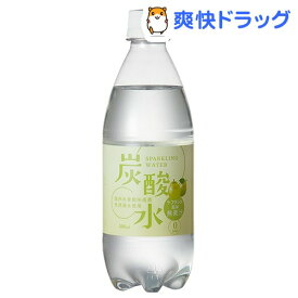 国産 天然水仕込みの炭酸水 ラフランス(500ml*24本)