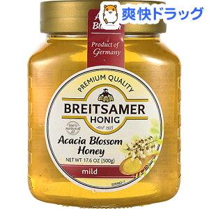 ブライトザマー アカシアハニー 500g
