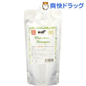 PN ウォーターレスシャンプー フレッシュハーブの香り つめかえ用(400ml)【PN(ペットニーム)】