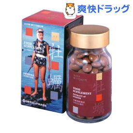 日本クリニック 牡蠣(100粒)【日本クリニック】