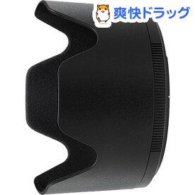 ニコン バヨネットフード HB-92(1個)