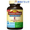 ネイチャーメイド ビタミンE 400(100粒入)【ネイチャーメイド(Nature Made)】