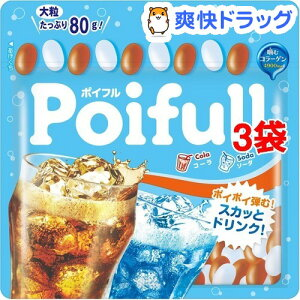 明治 大粒ポイフル パウチ コーラ&ソーダ(80g*3袋セット)